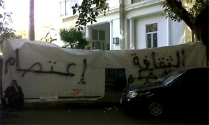 Large banner in front of the Ministry of Culture reads: Sit-in. Inside the building, a group of artists continue occupation of the ministry's halls. (Photo: Ati Metwaly)