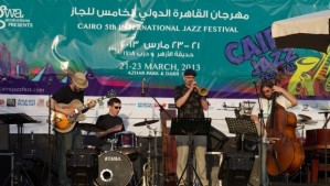 Musicians perform at this year's Cairo International Jazz Festival (Ramy Samir/Cairo Jazz Festival)